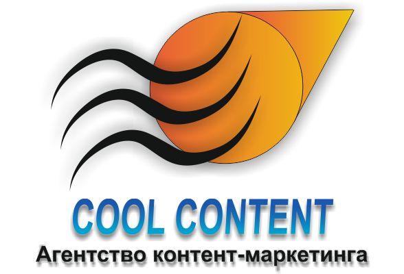 Лого для агентства Cool Content - дизайнер djei