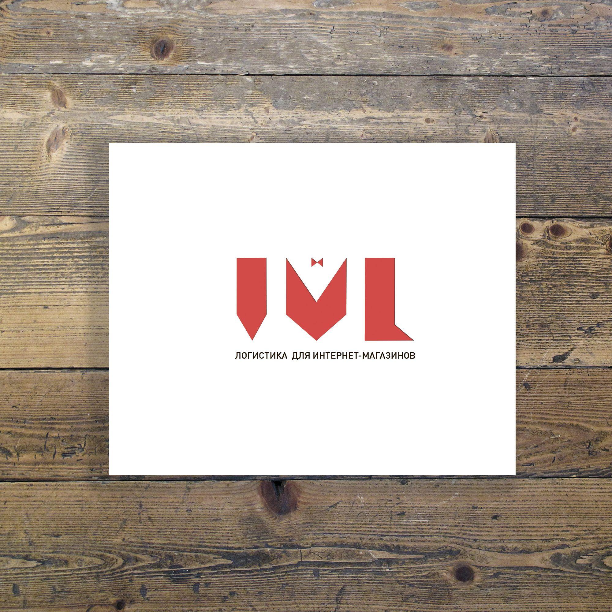 Лого для ребрендинга логистической компании - дизайнер sidor