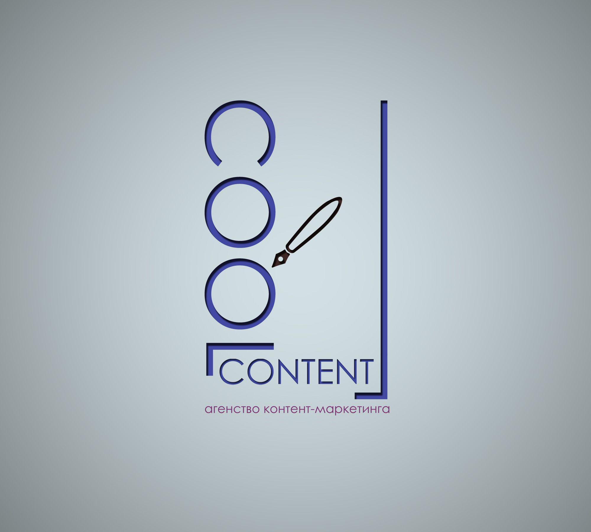 Лого для агентства Cool Content - дизайнер oleggutafamily