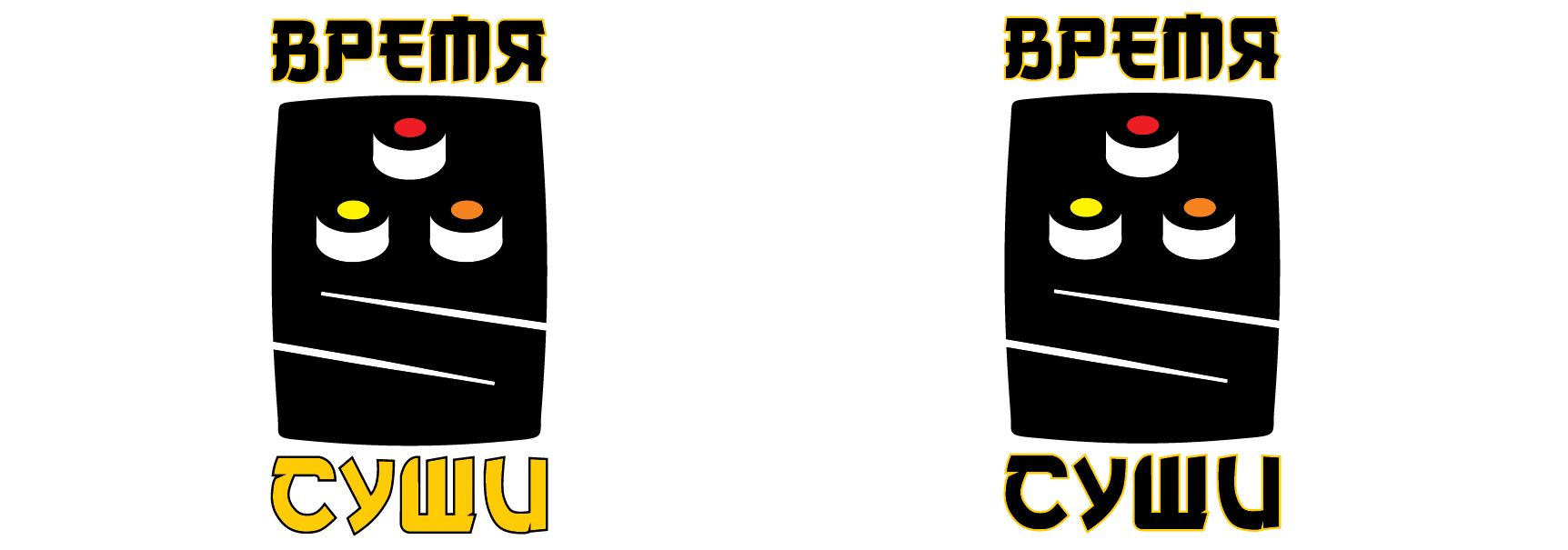 Рестайлинг логотипа для  доставки Время Суши - дизайнер R-A-M