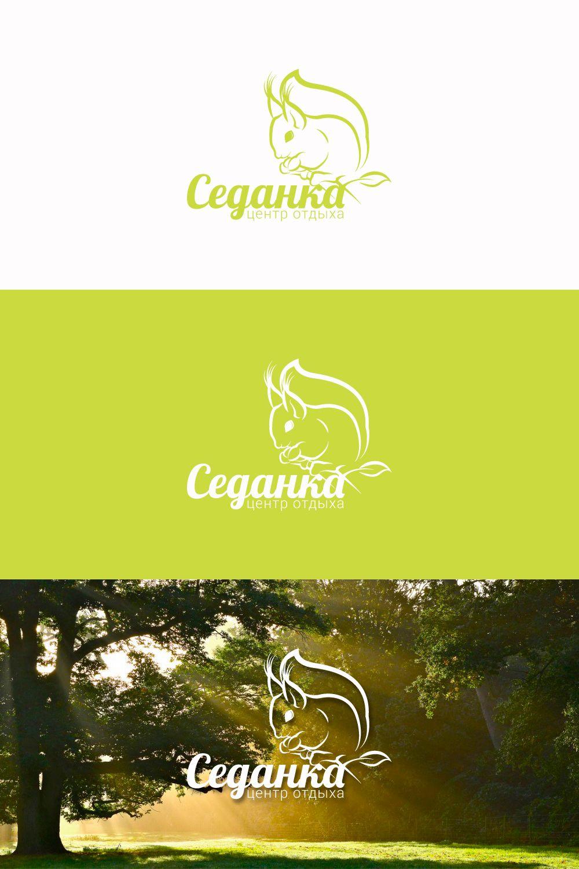 Логотип для центра отдыха - дизайнер flaffi555