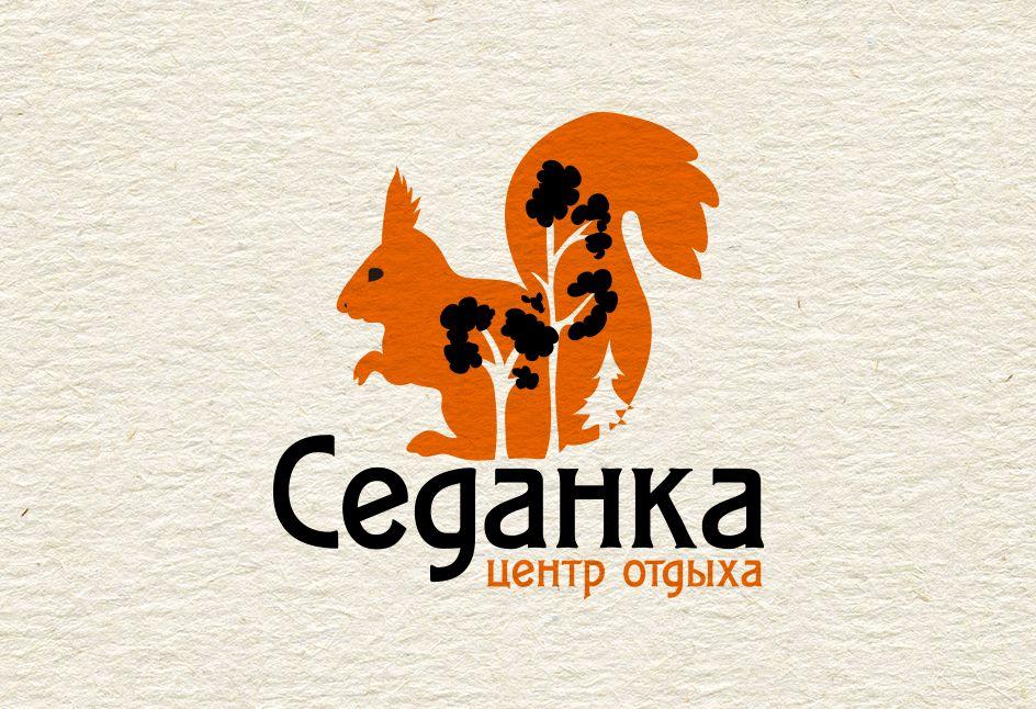 Логотип для центра отдыха - дизайнер Aleksandra777
