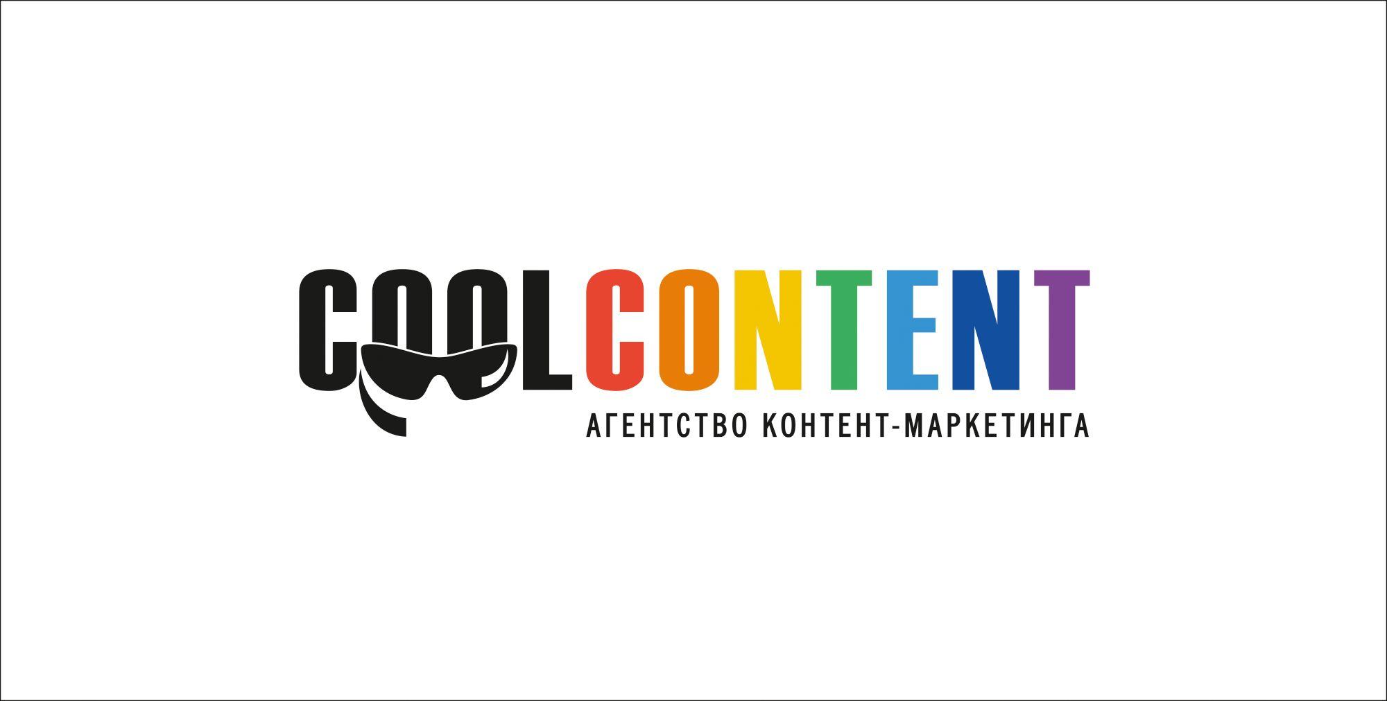 Лого для агентства Cool Content - дизайнер Marie