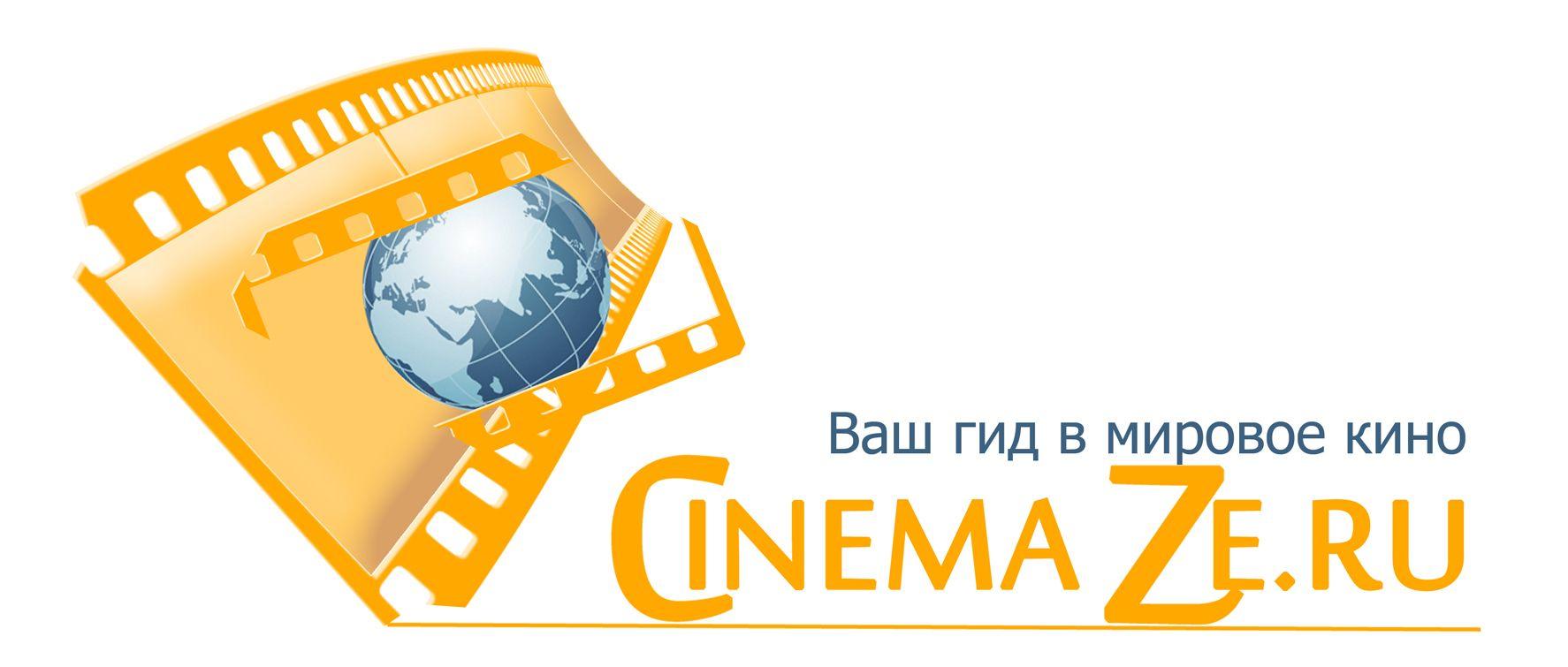Логотип для кино-сайта - дизайнер yourlserv