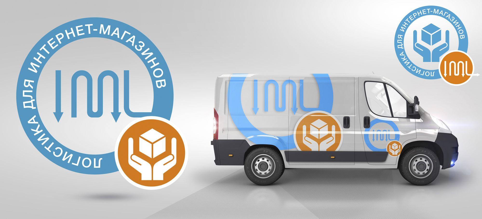 Лого для ребрендинга логистической компании - дизайнер Nanoarrow