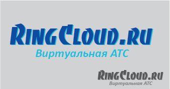 Логотип RingCloud.ru - дизайнер kinomankaket