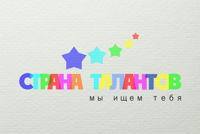 Страна Талантов - дизайнер Natalia_SG