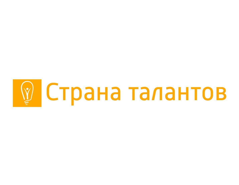 Страна Талантов - дизайнер Tanya_Kremen