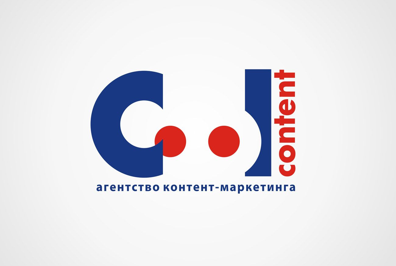 Лого для агентства Cool Content - дизайнер Zheravin