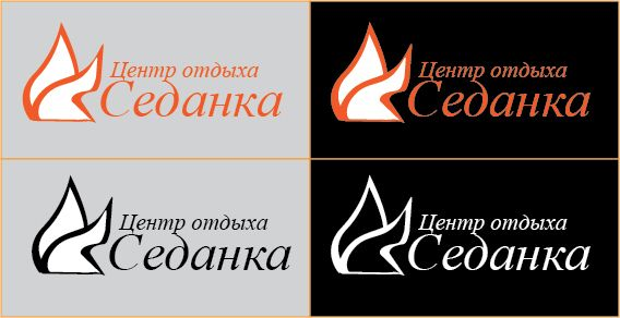 Логотип для центра отдыха - дизайнер kinomankaket