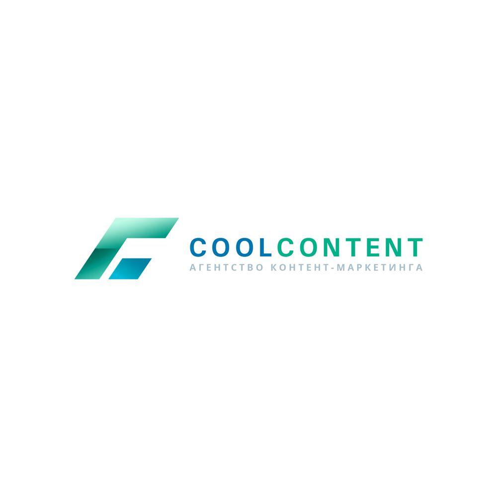 Лого для агентства Cool Content - дизайнер redsideby