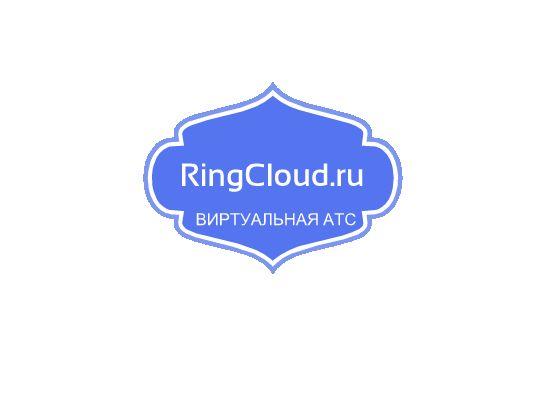 Логотип RingCloud.ru - дизайнер Yura