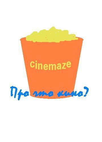 Логотип для кино-сайта - дизайнер staroorlovskaya