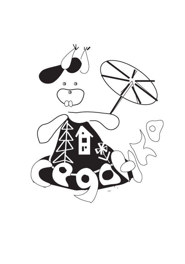 Логотип для центра отдыха - дизайнер olhen_vol