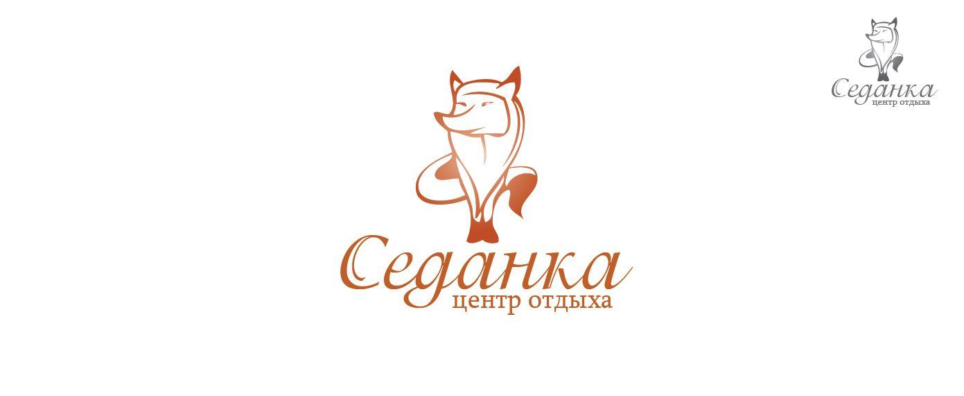 Логотип для центра отдыха - дизайнер gagda82