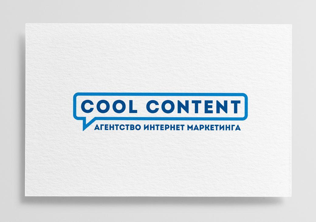 Лого для агентства Cool Content - дизайнер Alexey_SNG