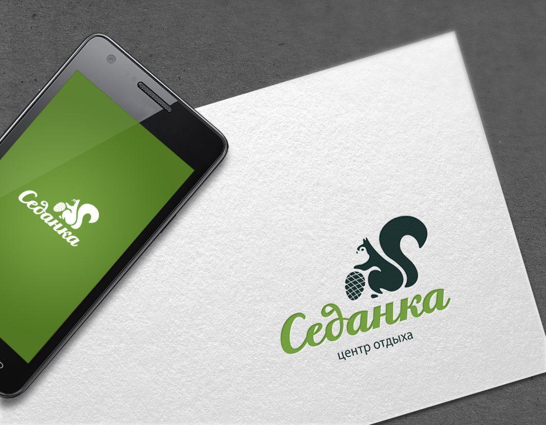 Логотип для центра отдыха - дизайнер Allepta