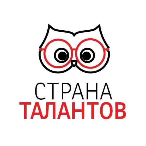 Страна Талантов - дизайнер olgasaamova