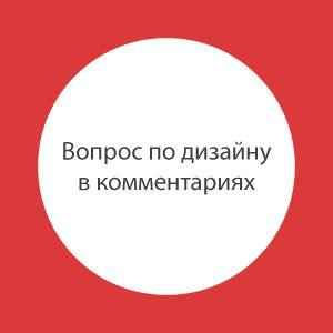 Дизайн для главной страницы Dacar.ru - дизайнер vitaly-tm