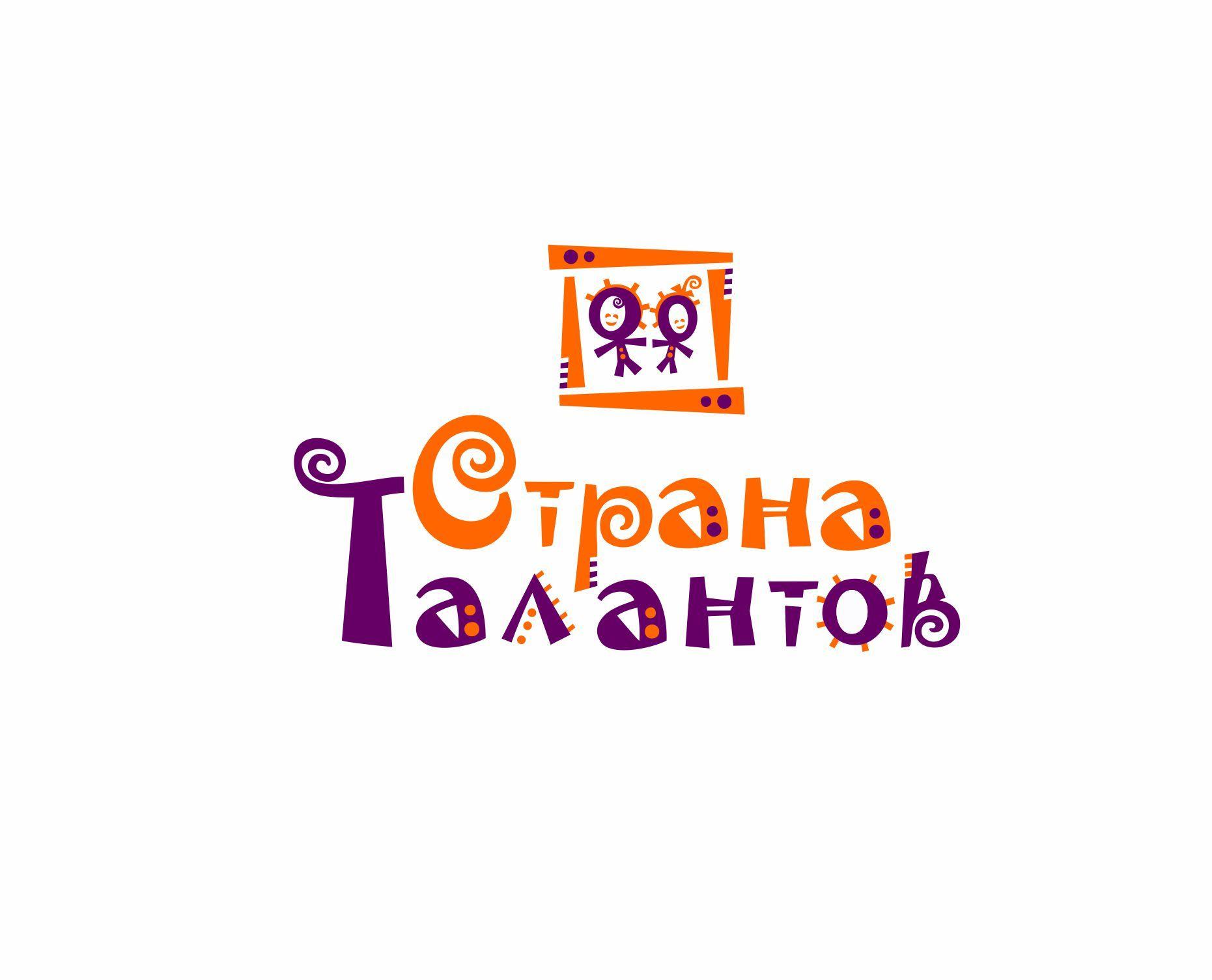 Страна Талантов - дизайнер Vika_Ta