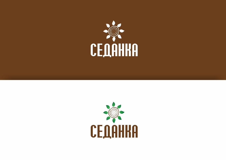 Логотип для центра отдыха - дизайнер AlexanderMalook