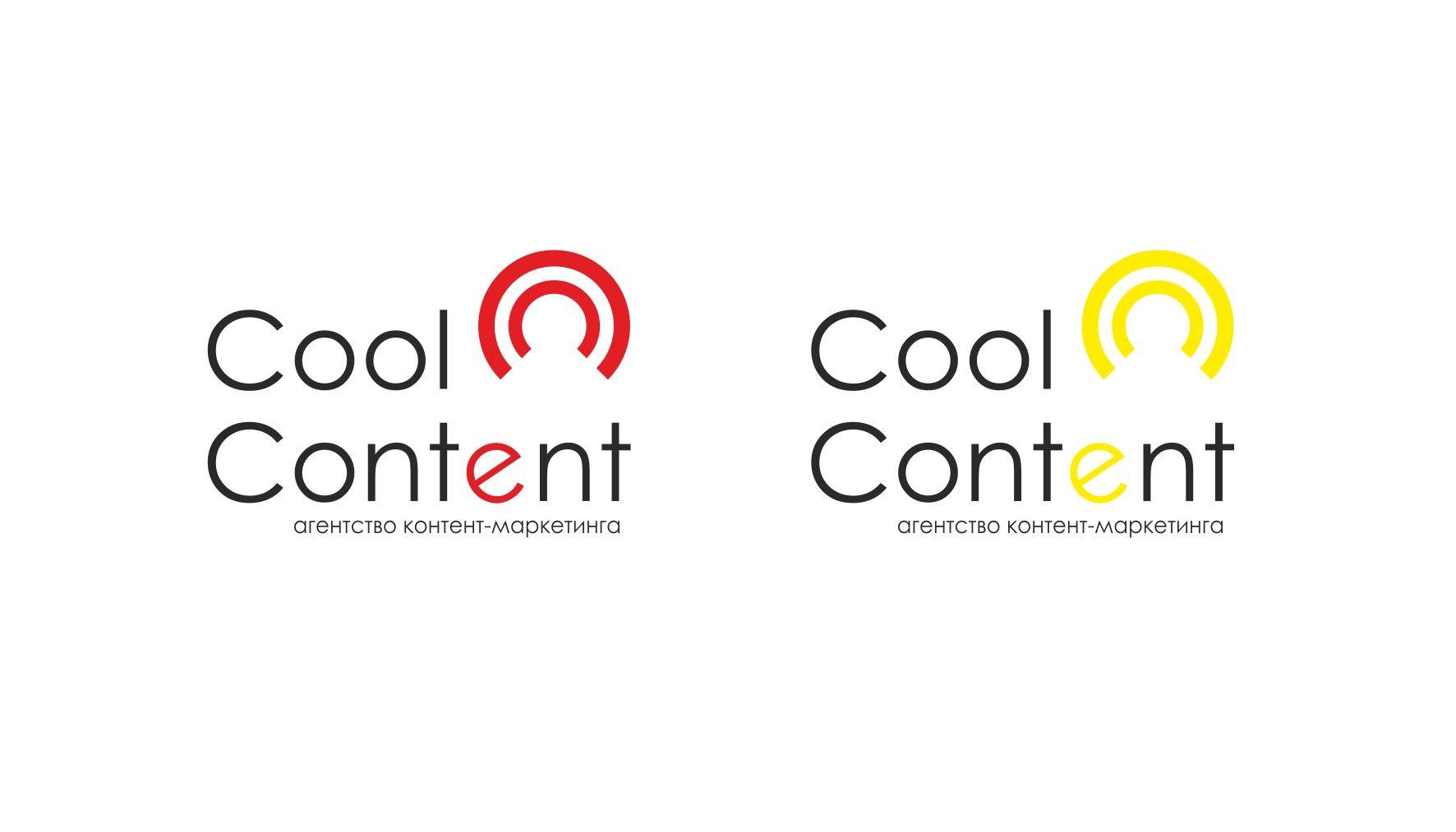 Лого для агентства Cool Content - дизайнер blukki