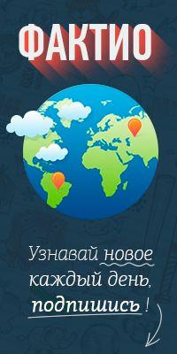 Аватар для страницы с фактами - дизайнер fivenullfive