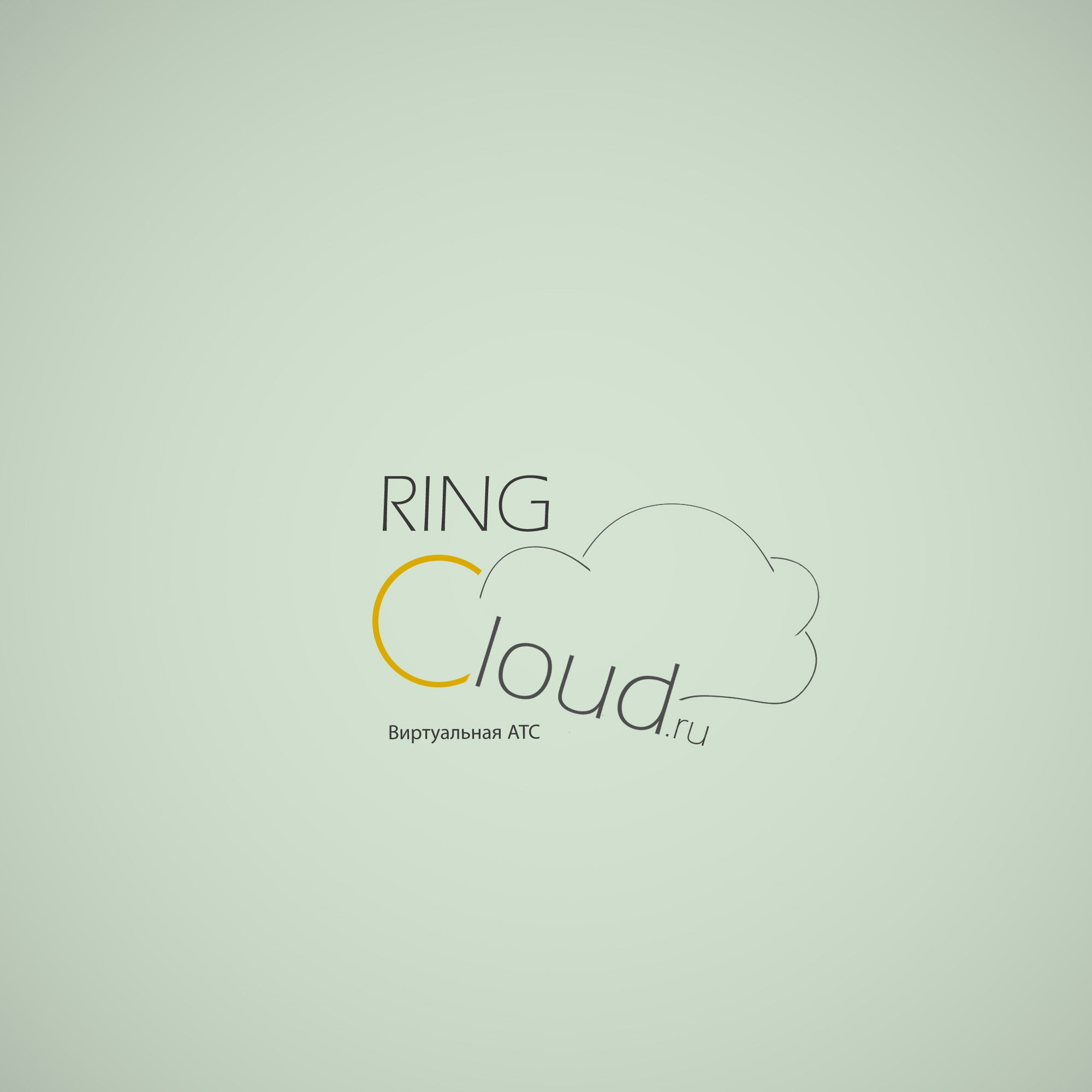Логотип RingCloud.ru - дизайнер oleggutafamily