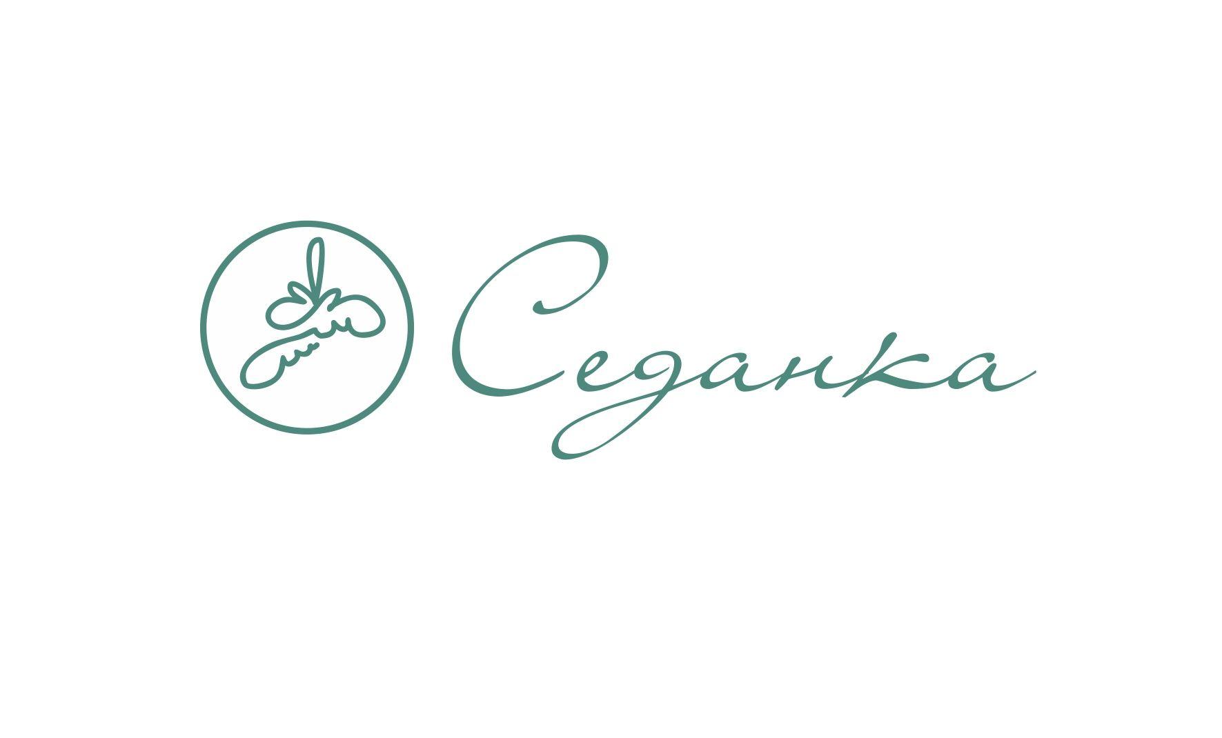 Логотип для центра отдыха - дизайнер Bes55ter