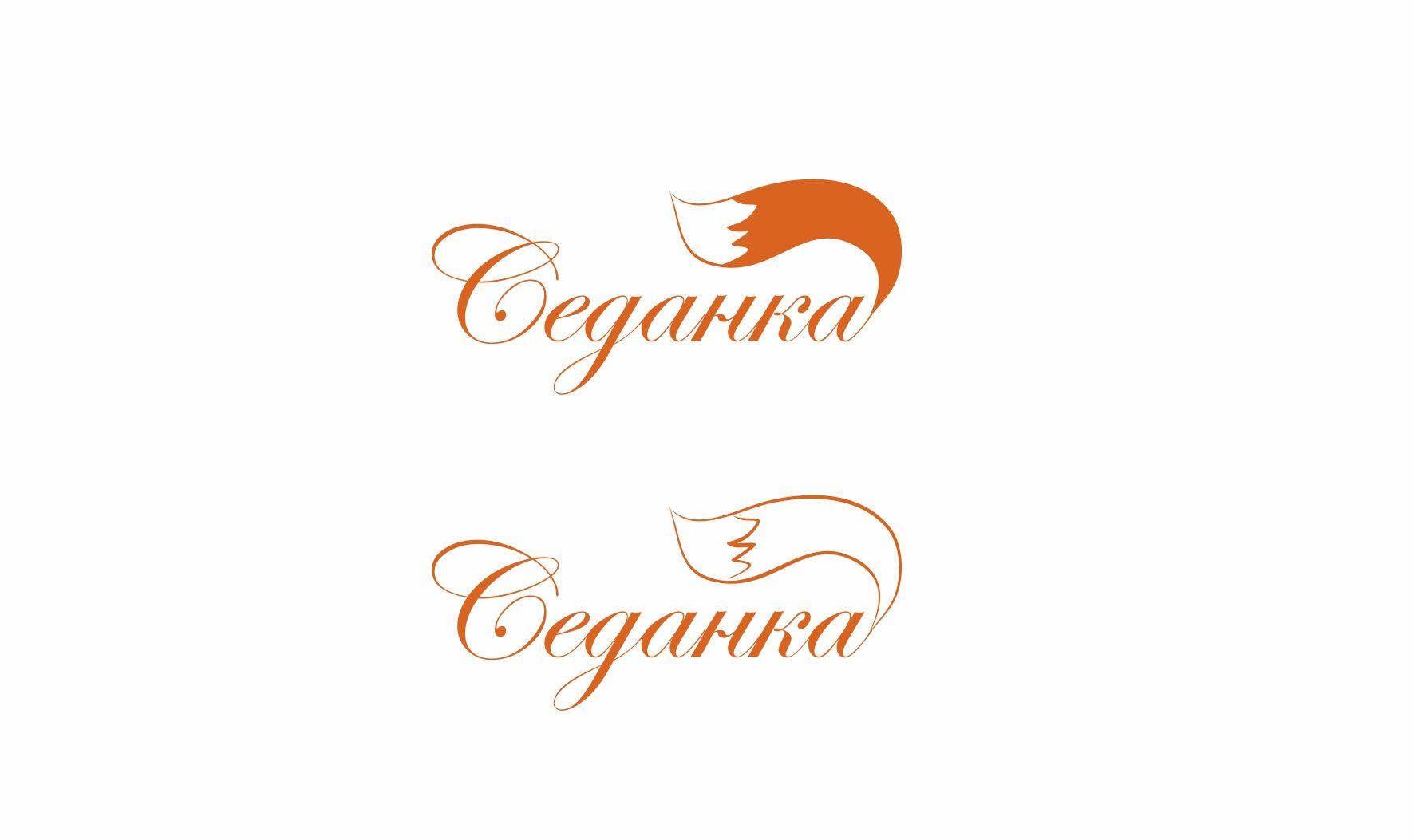 Логотип для центра отдыха - дизайнер blukki