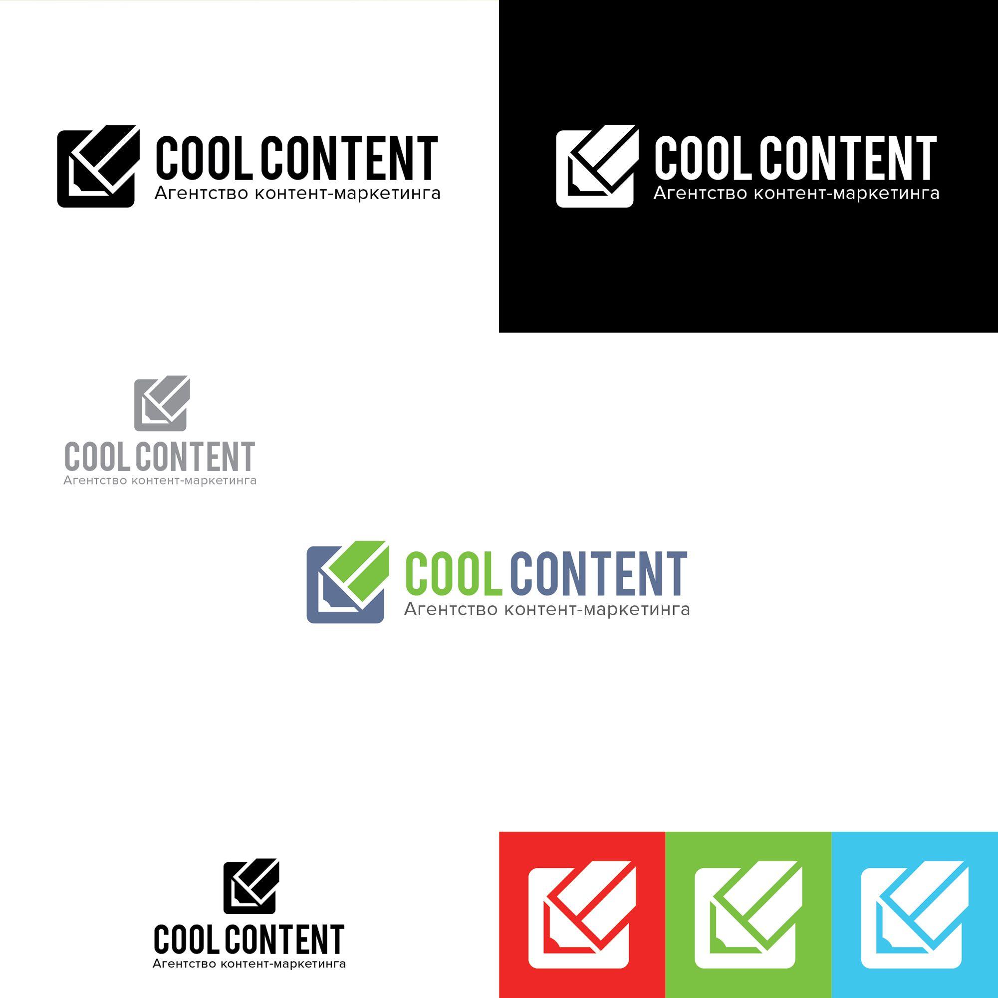 Лого для агентства Cool Content - дизайнер vadimsoloviev