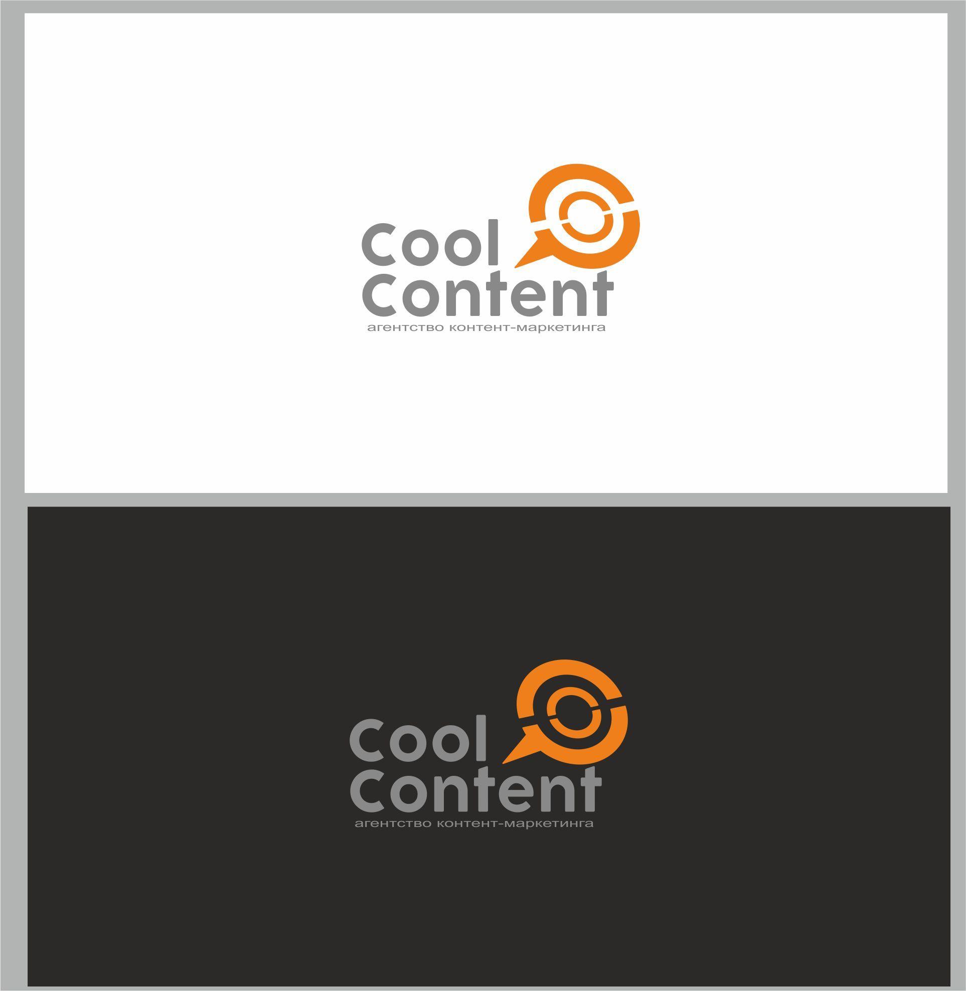 Лого для агентства Cool Content - дизайнер dbyjuhfl