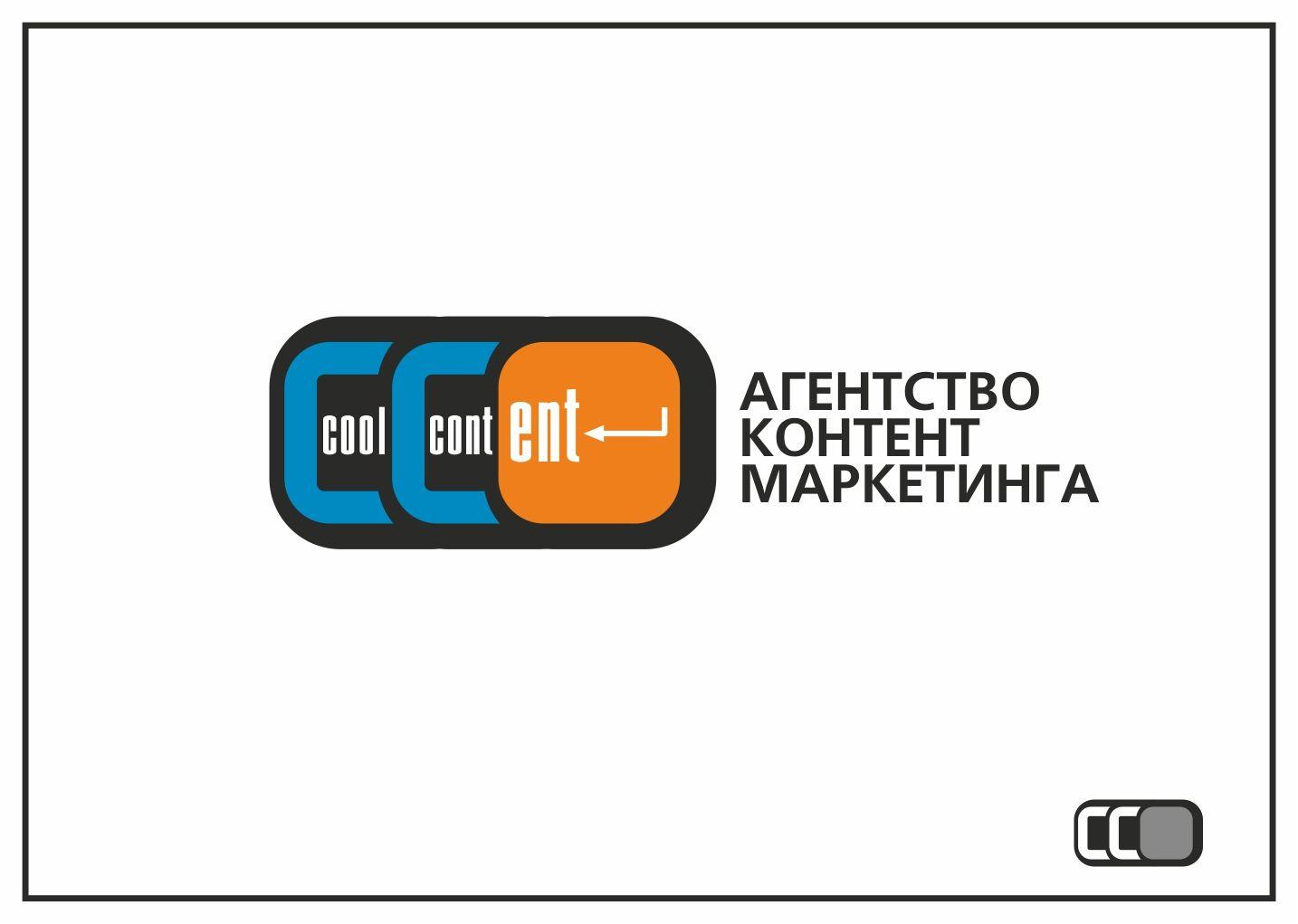 Лого для агентства Cool Content - дизайнер zooosad