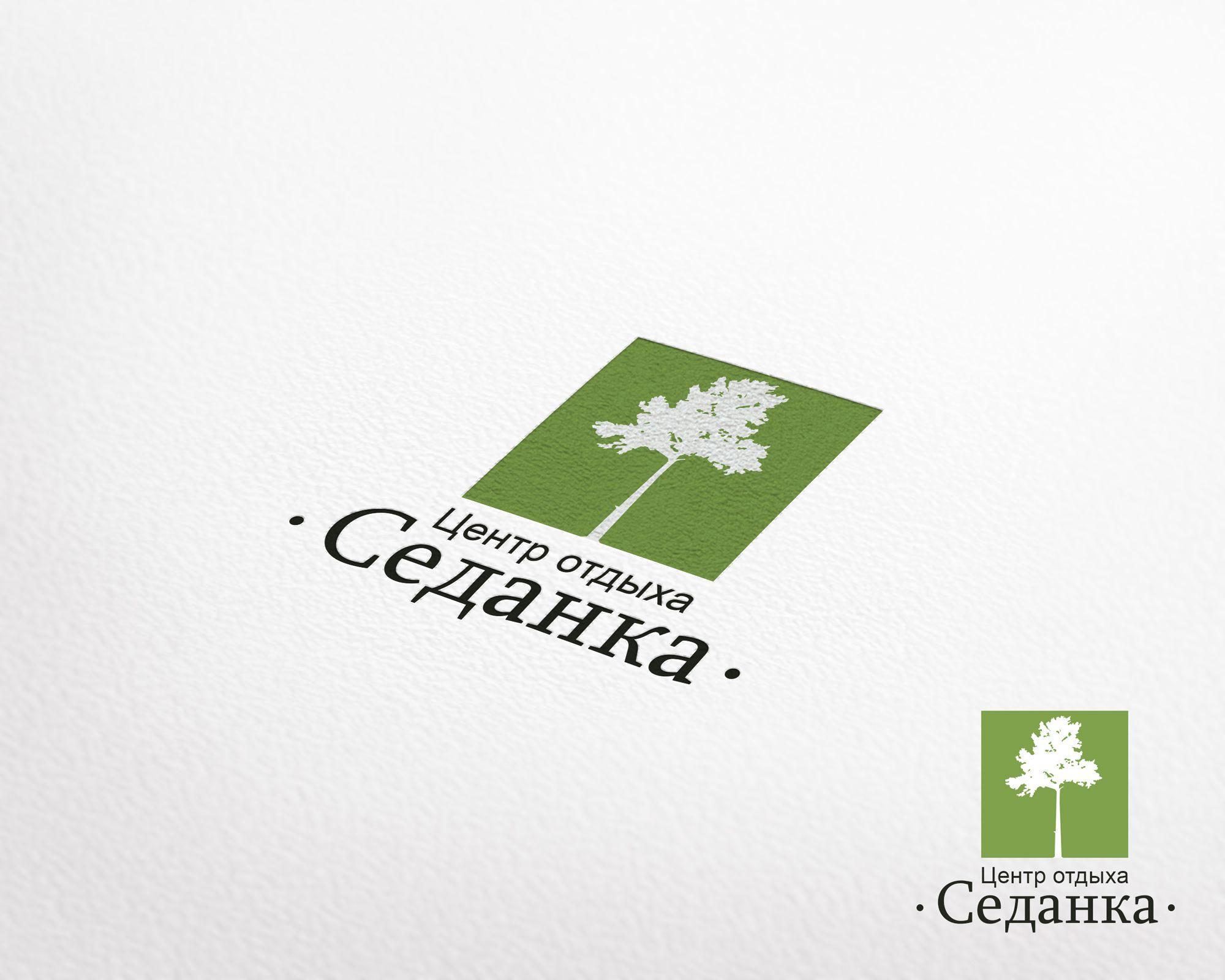 Логотип для центра отдыха - дизайнер goljakovai