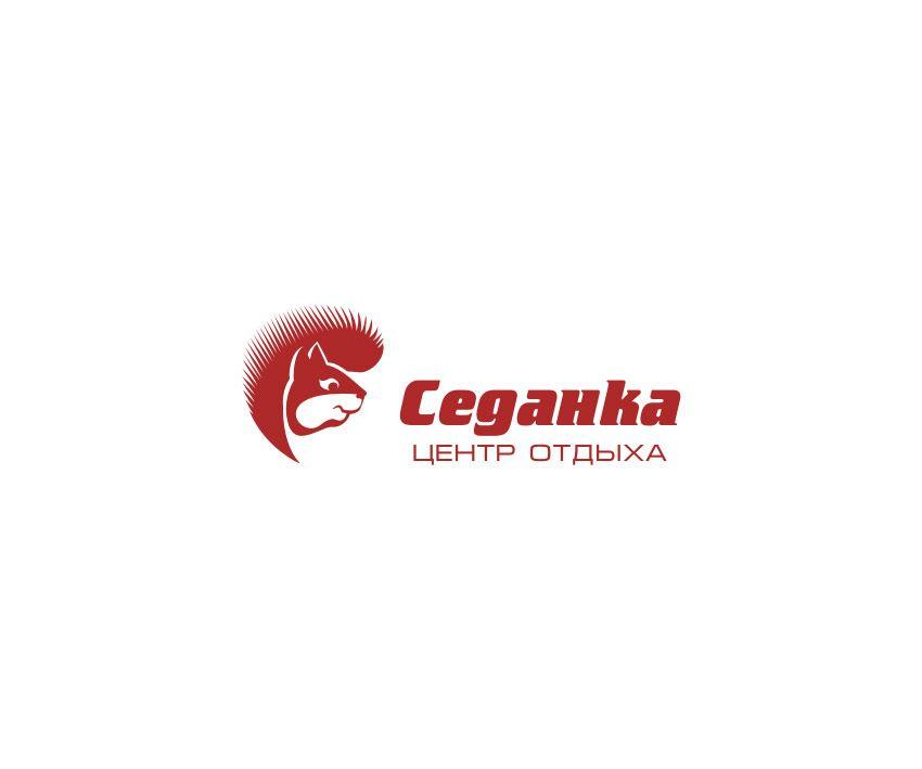 Логотип для центра отдыха - дизайнер ABN