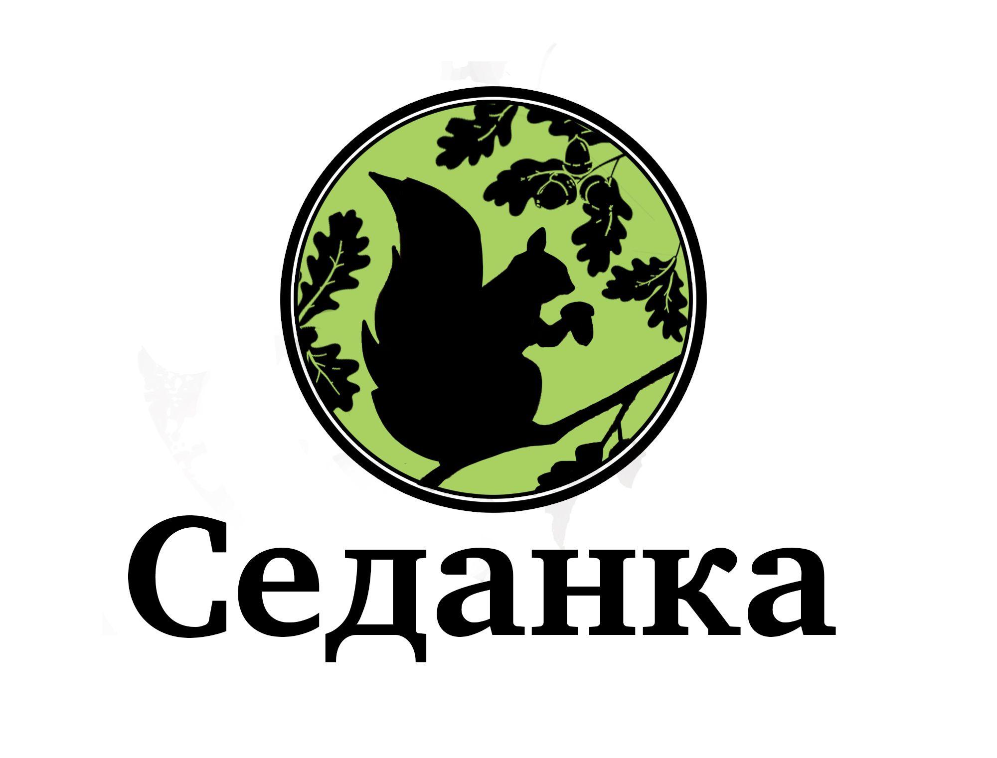 Логотип для центра отдыха - дизайнер likuem