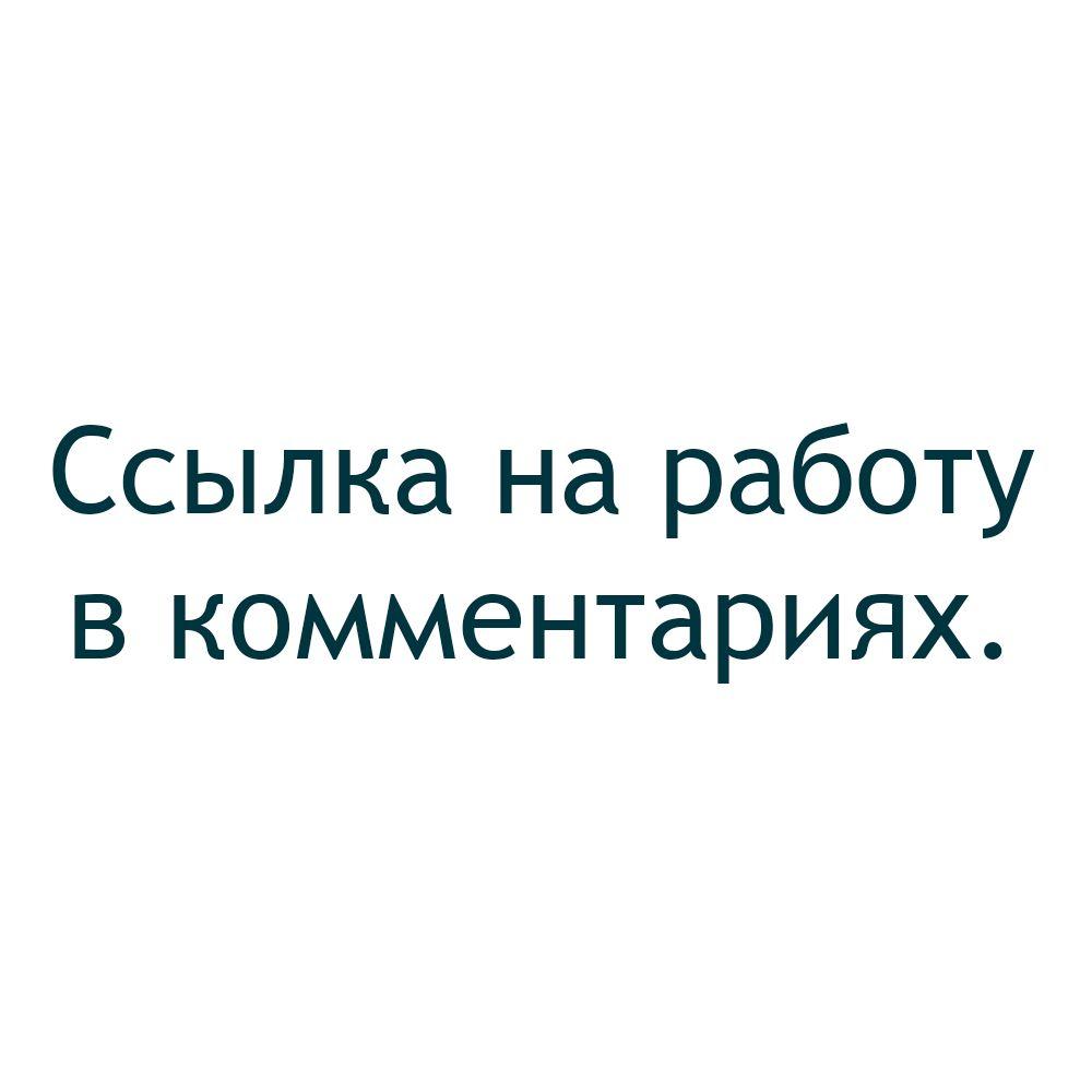 Дизайн для компании Геокад - дизайнер oriyia