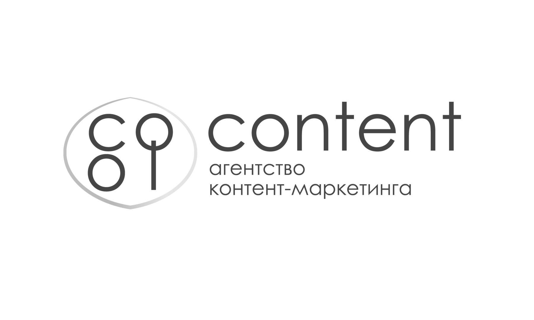 Лого для агентства Cool Content - дизайнер Olya_Thea