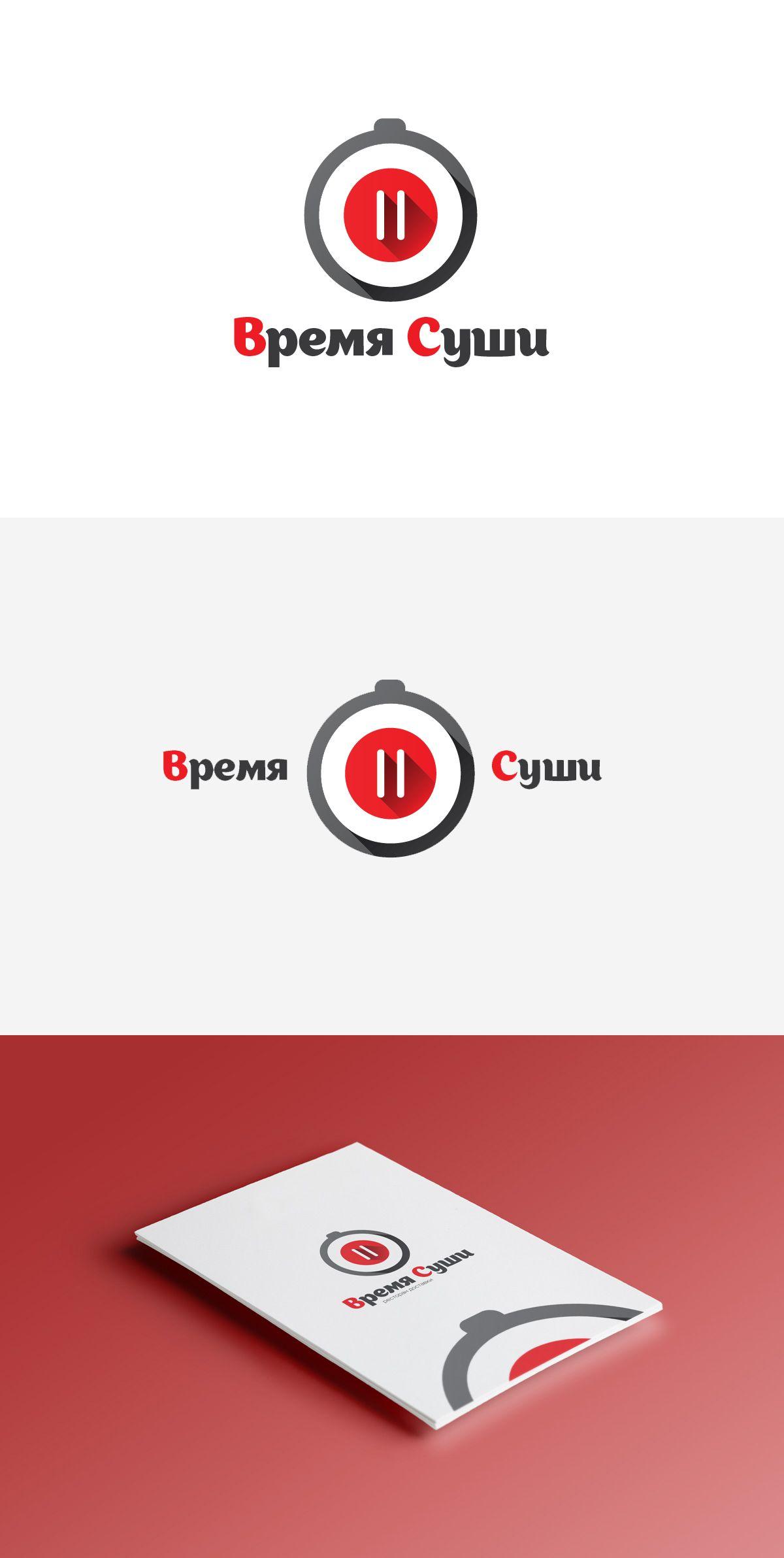 Рестайлинг логотипа для  доставки Время Суши - дизайнер VitalyMrak