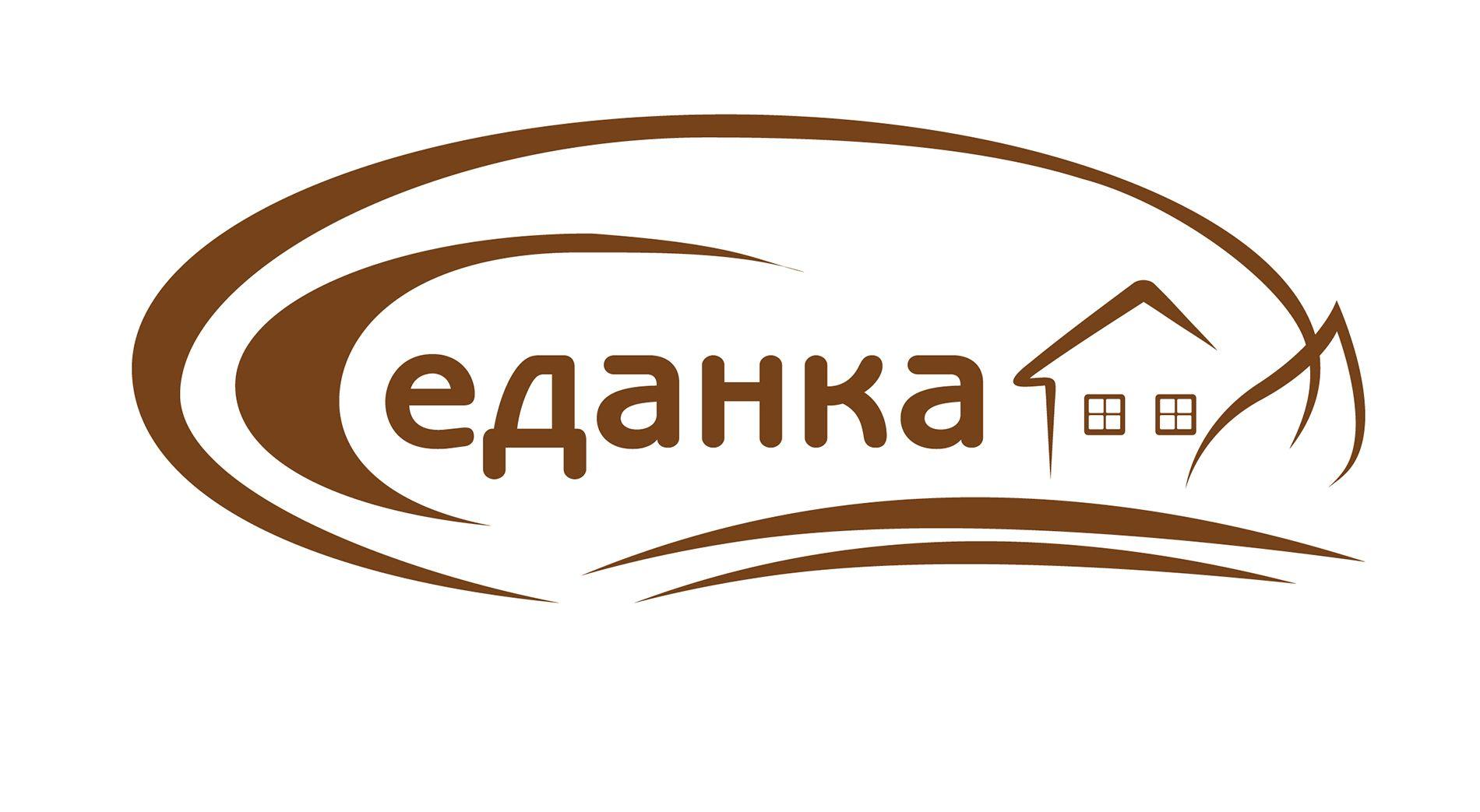 Логотип для центра отдыха - дизайнер ms-katrin07