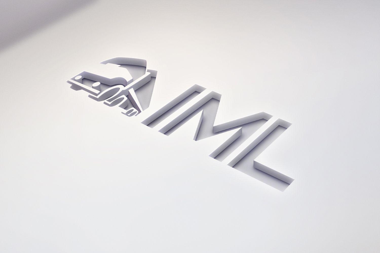 Лого для ребрендинга логистической компании - дизайнер walkabout_t