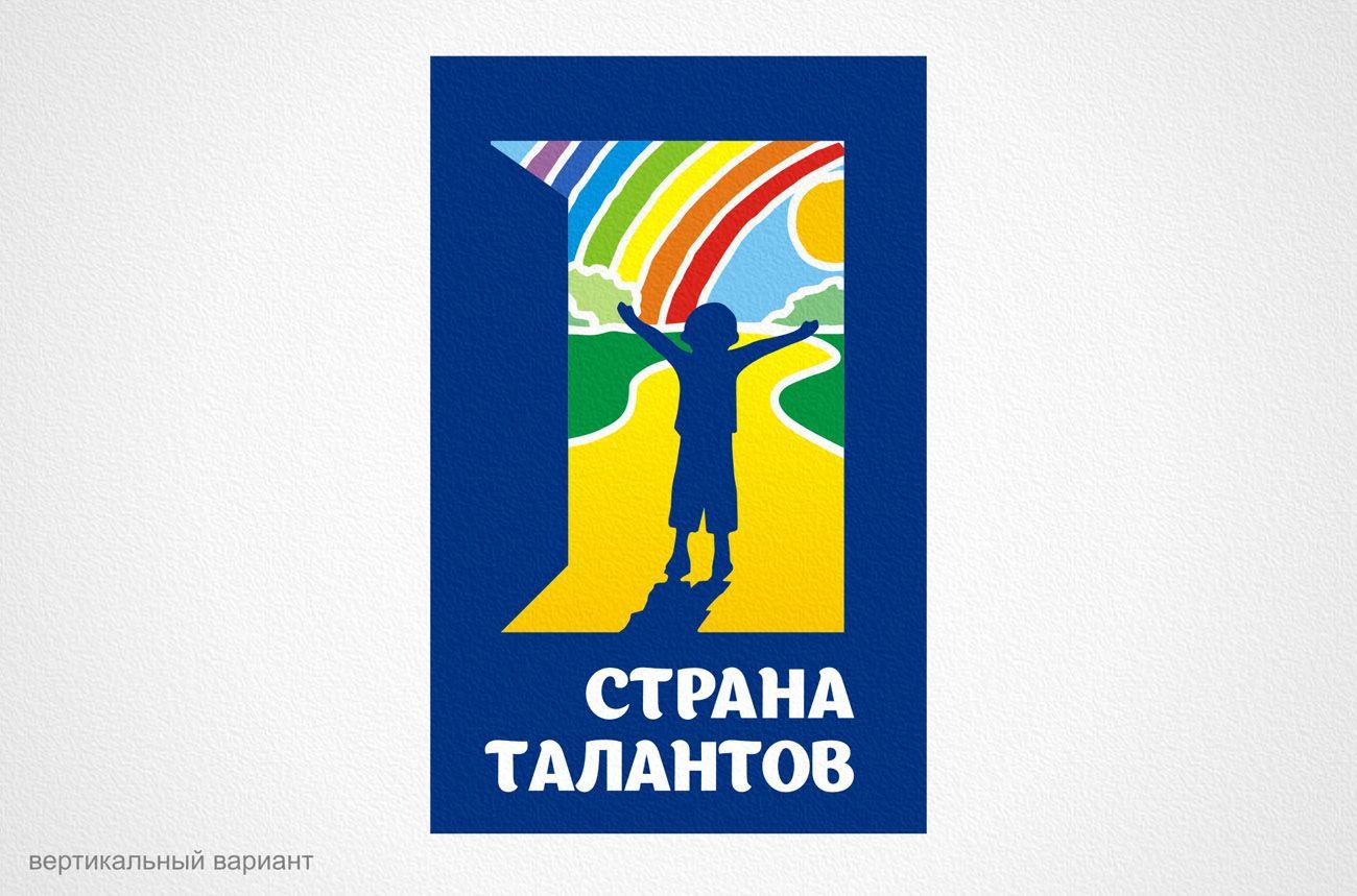 Страна Талантов - дизайнер Zheravin