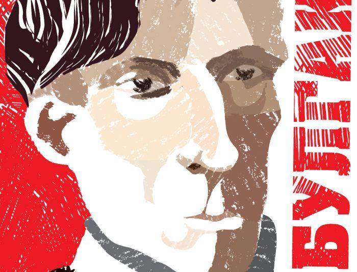 Плакат-портрет Михаила Булгакова - дизайнер Polinkahru