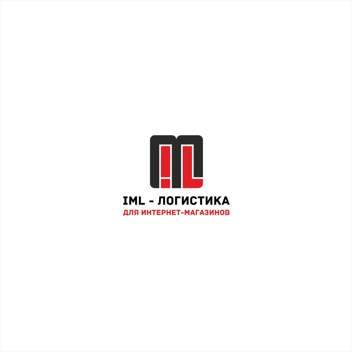 Лого для ребрендинга логистической компании - дизайнер smithy-style