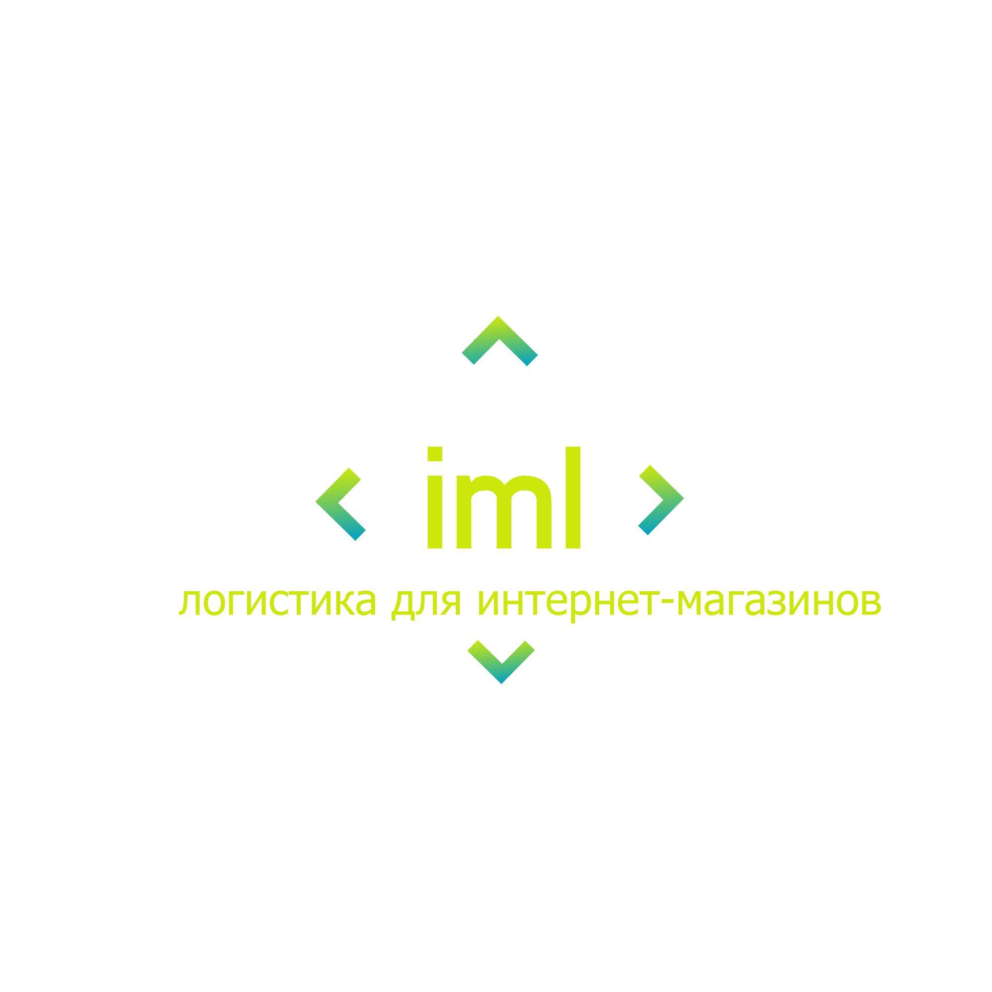 Лого для ребрендинга логистической компании - дизайнер deco