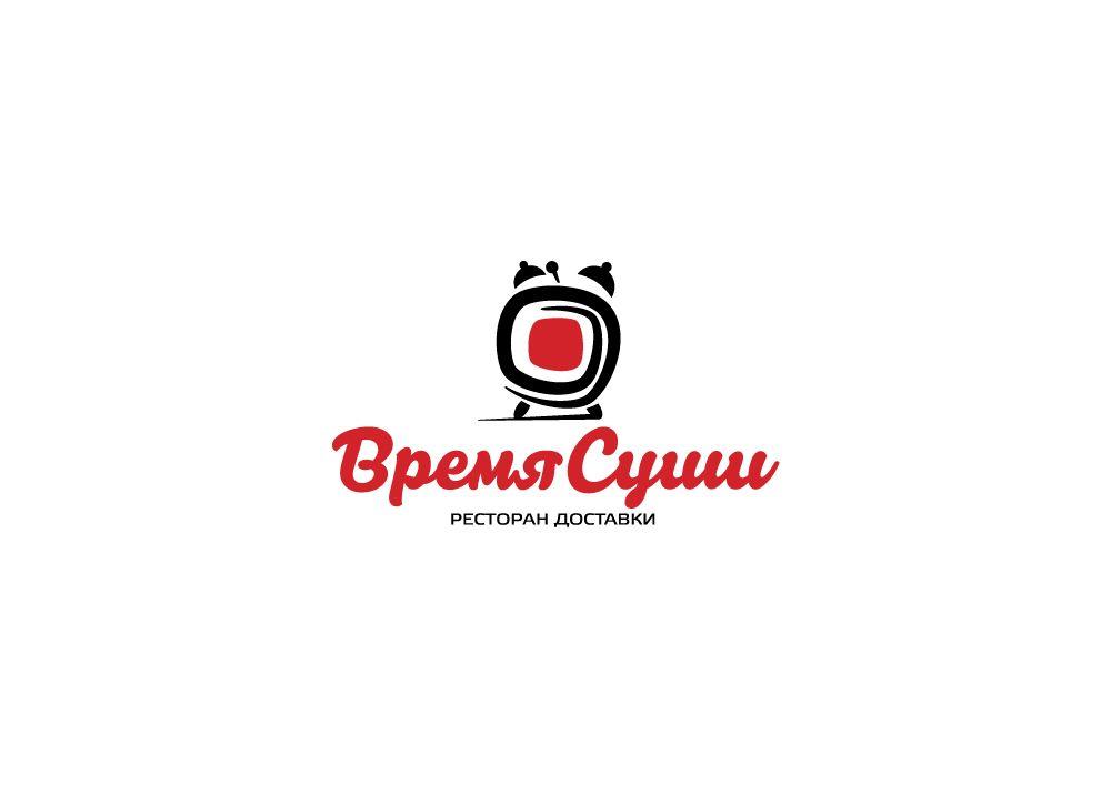 Рестайлинг логотипа для  доставки Время Суши - дизайнер zanru