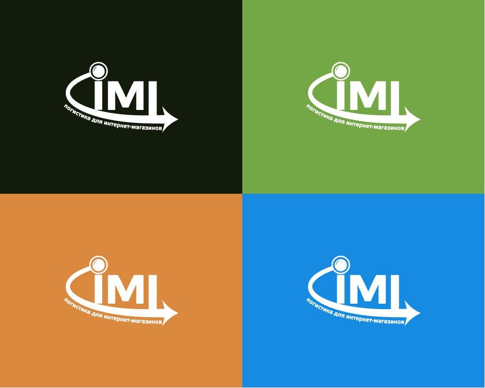Лого для ребрендинга логистической компании - дизайнер U4po4mak