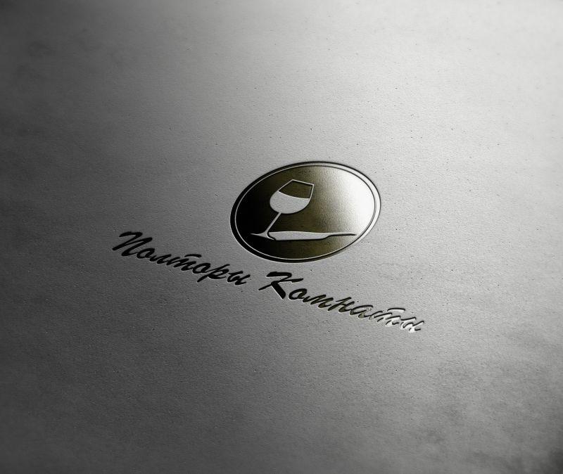 Логотип для хорошего бара - дизайнер zozuca-a