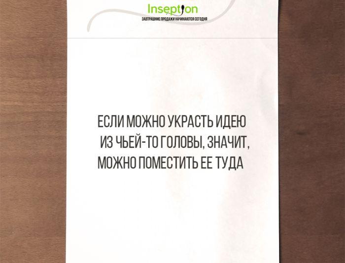 Лого и фирстиль маркетингового агентства - дизайнер everypixel