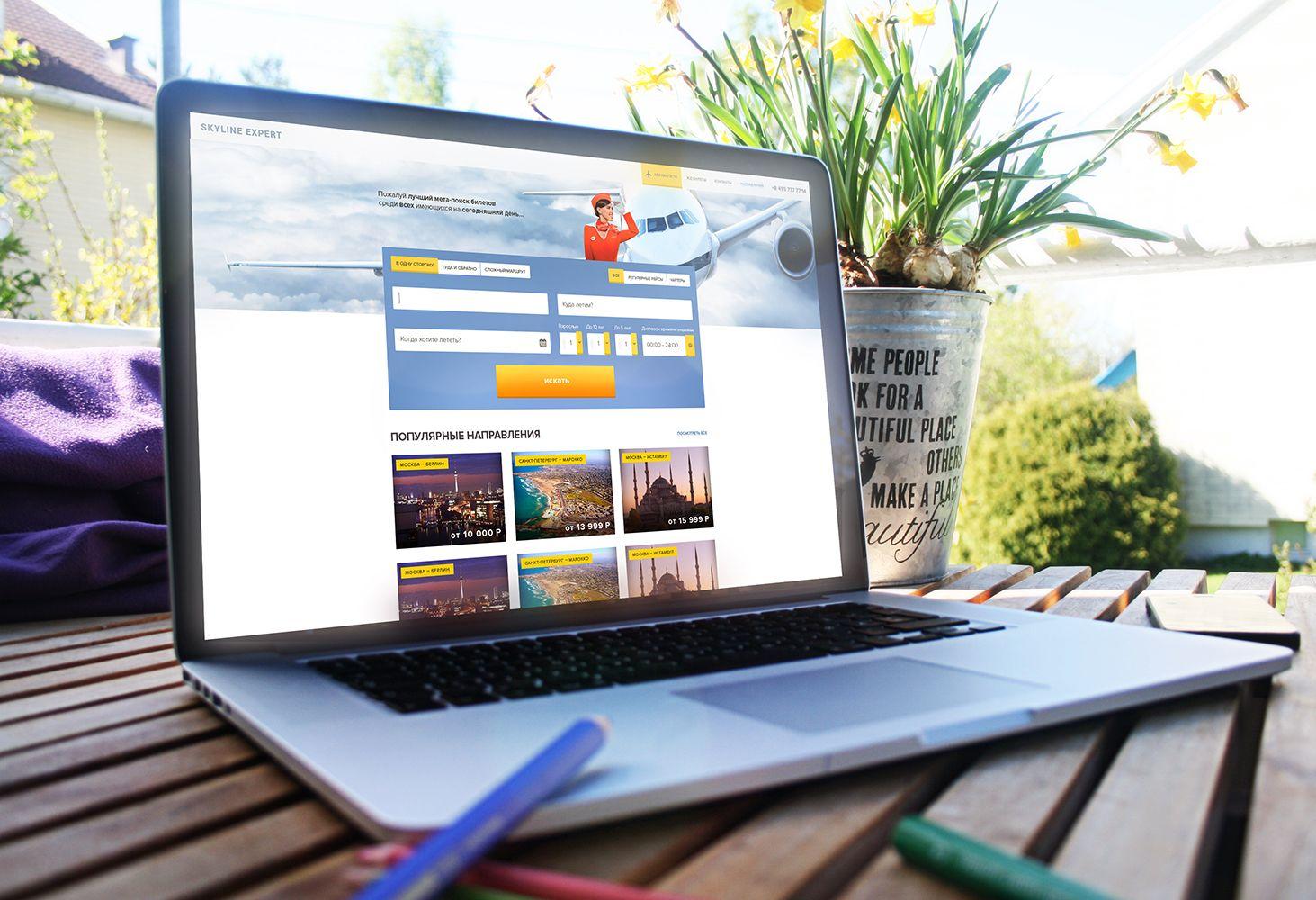 Дизайн сайта по онлайн продаже авиа и жд  билетов - дизайнер dmitry-lipceanu